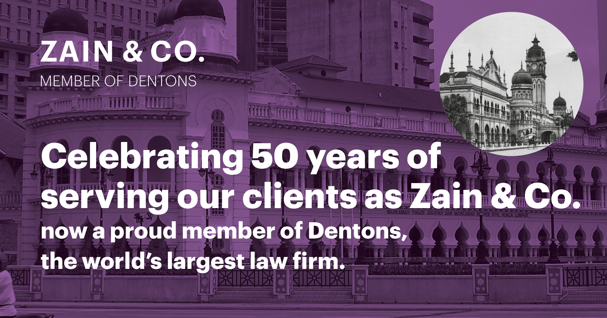 Zain and Co 50 years
